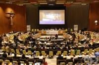 Трета среща на високо равнище в ООН по въпросите на незаразните заболявания