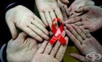 Ученическа викторина за полово предавани болести ще се състои в Стара Загора