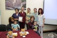 УМБАЛ Пловдив получи пелени за недоносени бебета