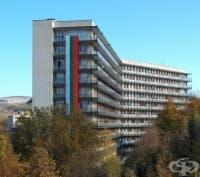 В кърджалийската болница стартира проект, който ще подобри качеството на спешната помощ