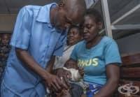 В Малави стартира пилотна програма за имунизацията на деца до 2 години с първата в света ваксина срещу малария
