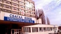 Във Варна започна записването за общинската програма за превенция на женското здраве за 2019 г.