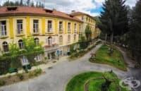 Велинградчани събират подписи за запазване статута на белодробната болница