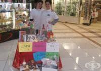 Във Варна благотворително набират средства за оборудване на детски физиотерапевтични кабинети