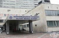 ВМА организира курс за комуникация с агресивни пациенти