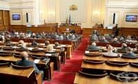 Депутатите ще решават дали лекарите да получават заплащане само от една болница
