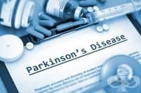 Паркинсон и подходящата терапия за лечение