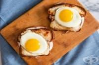 Сандвич със сирена, шунка и яйце