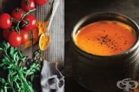 Доматена супа с куркума