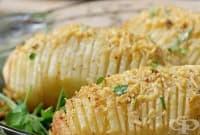 Печени картофени ветрила с масло, чесън и пармезан