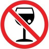 С какво да заменим алкохола в рецептите