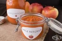 Ябълков кетчуп с чесън и канела