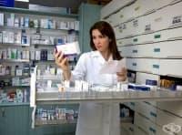Как избирате аптеките, в които най-често пазарувате?