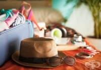 12 задължителни неща, които трябва да вземете с вас по време на почивка