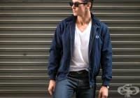 13 мъжки модни тенденции, които трябва да останат в миналото