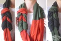 Направете си шал от рециклирани материали