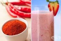 Направете си антиоксидантна напитка от авокадо, ягоди и лют червен пипер