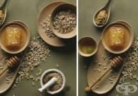 Направете си маска за чувствителна кожа от мед, зехтин и слънчоглед