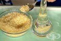 С ориз и сода ще изчистите до блясък стъклено шише, кана, гарафа или ваза