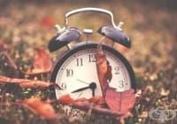 7 практични съвета за това как да спестим време