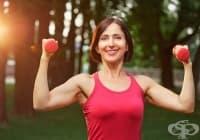 8 ефективни начина за намаляване на теглото при хора над 40-годишна възраст