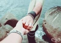 9 знаци, които подсказват, че трябва да прекратите вашата връзка