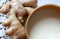 Ако имате кашлица, консумирайте прясно мляко с джинджифил