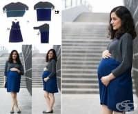 Как да прекроите старите си дрехи, за да ги носите през бременността