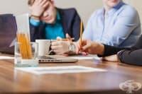 Как да се справяме с конфликти в офиса