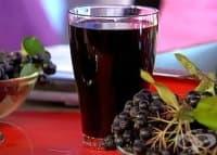 Пригответе си домашен сок от арония за лечебни цели