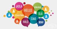Как по-ефективно и лесно да учим нов език без помощта на мобилни приложения