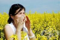 Излекувайте алергията за няколко дни с мумийо