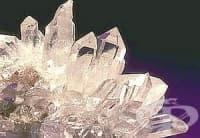 Използвайте планински кристал срещу емоционална и физическа болка