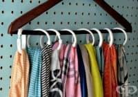 Използвате 15 модни трика, за да направите живота по-лесен
