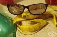 Използвайте 8 практични приложения на банановата кора