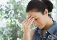 Как да облекчим главоболието за по-малко от 5 минути без лекарства?