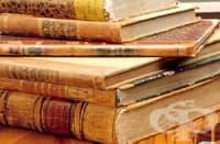 Как да почистим замърсяванията по книгите у дома?