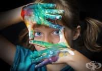 Как да помогнем да децата да бъдат по-успешни?