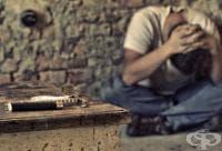 Как да разпознаете постоянната употреба на наркотици от някого?