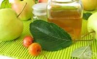 Направете си капан за плодови мушици от оцет и парче зрял плод