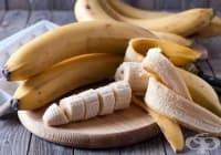Консумирайте банани срещу подуване на стомаха