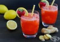 Консумирайте напитка от ягода, лимон и джинджифил срещу разширени вени