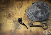 Може ли да решите детективска загадка, използвайки само едно изображение?