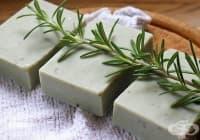 Намалете акнето със сапун от розмарин и чаено дърво