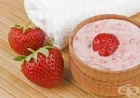 Намалете белезите от акне по кожата с кисело мляко и ягоди