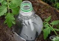 Направете си капкова напоителна система от пластмасови бутилки