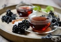 Насърчете имунитета с чай от бъз, канела и куркума