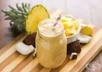Насърчете изгарянето на излишни мазнини с напитка от ананас, куркума и кокосово мляко