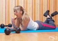 Не правете упражнения непосредствено след хранене