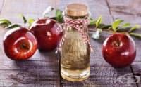 Облекчете хемороидите с ябълков оцет и мед
